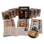 NHK落語名人選「古今亭志ん生全集」 CD15枚組