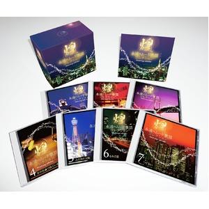煌(きらめき)~永遠のムード歌謡コレクション CD7枚組の詳細を見る