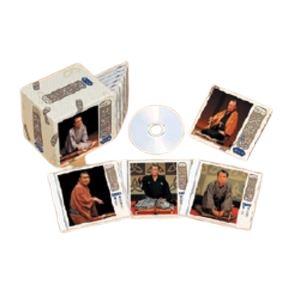 特選 米朝落語全集 第二集(CD) CD10枚組の詳細を見る