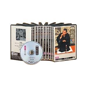 特選 米朝落語全集 第二期(DVD10枚組)の詳細を見る