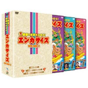 大ヒット演歌で健康たいそう!エンカサイズ BOX2(DVD3枚組)の詳細を見る