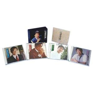 石原裕次郎 想い出の愛唱歌集(CD4枚組)の詳細を見る