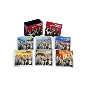 鶴岡雅義と東京ロマンチカ全集(CD6枚組)の商品画像