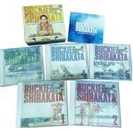 バッキー白片のハワイアンの世界 CD5枚組