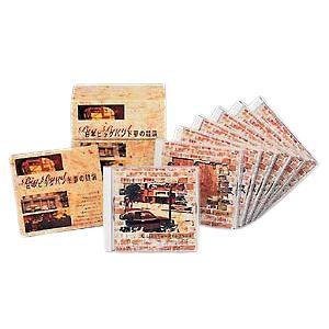 日本ビッグバンド夢の競演 CD7枚組の詳細を見る