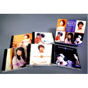 森山良子 名曲大全集 101 CD5枚組の詳細を見る