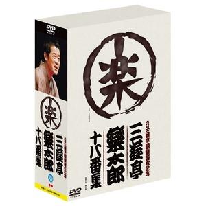 三遊亭楽太郎 十八番集 DVD3枚組の詳細を見る