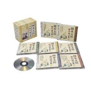 岡本文弥 新内珠玉集 CD7枚組の詳細を見る