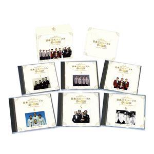 日本三大コーラス 夢の競演 CD6枚組の詳細を見る