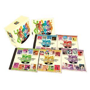 カバー・ポップスの夜明けーTHE BEGINNING OF JAPANESE COVER POPSー CD5枚組の詳細を見る