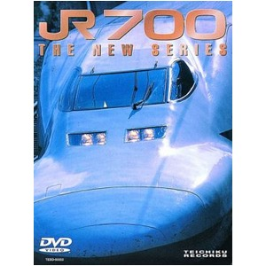JR700 THE NEW SERIES DVD - 拡大画像