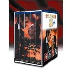 世界名作映画BEST50 PREMIUM(DVD50枚セット)
