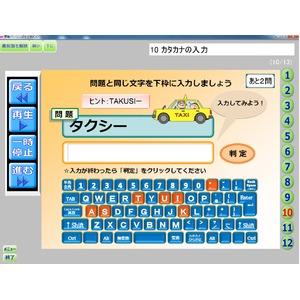 簡単パソコン  ぱそともくんエース 3