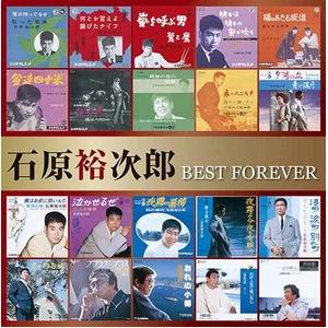 石原裕次郎 BEST FOREVER - 拡大画像