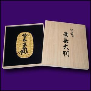 純金箔製 慶長大判 の写真1