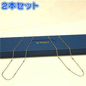 TDK 磁気ネックレス 【2本セット】 - 拡大画像