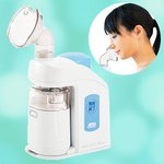 A&D(エーアンドデイ)口鼻両用 超音波温熱吸入器 ホットシャワー3 UN-133B