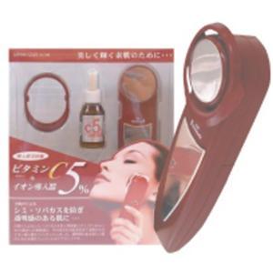 イオン美容器+ビタミンC5%セット JI-3425 - 拡大画像