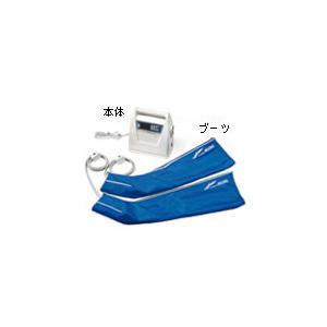 家庭用マッサージ器 エクセレントメドマー  EXM-12000