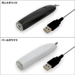 USBマイクロスコープ HUSB-759CA パールホワイト - 拡大画像
