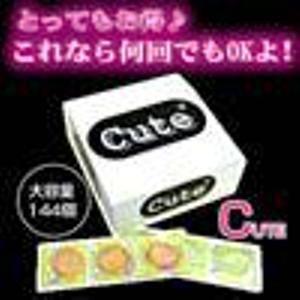 お徳用コンドーム Cute - 拡大画像