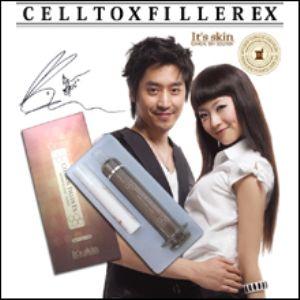 セルトックスフィラーEX