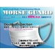 【モースガード】新型インフルエンザ対応不織布マスクモースガード   (レギュラーサイズ)   60枚お得セット 写真4