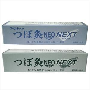 お灸もぐさ  つぼ灸ネオ ネクスト 600回分  (マイルド・ブルー箱)-2