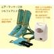 家庭用電気マッサージ器 シルフェアエスティ  - 縮小画像2