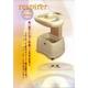 ゲルマニウム温浴器 レスピレ  写真2