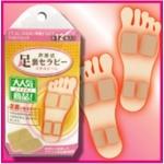 足のむくみ・足の臭い改善