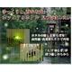 ホッとするホタル 竹カゴ 大 - 縮小画像2