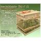 ホッとするホタル 竹カゴ 大 - 縮小画像5