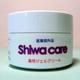 薬用 SHIWA CARE(シワケア)80g 写真1