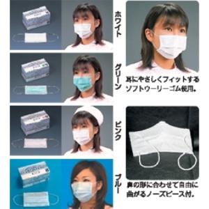 業務用NEWファインマスク3PLYマスク(リトル)50枚入×2個(計100枚) グリーン - 拡大画像