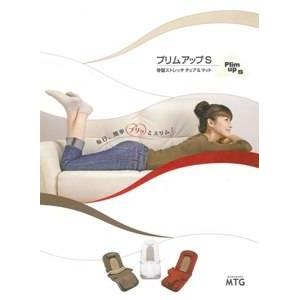 骨盤ストレッチチェア&マット プリムアップS(Plimup S)レッド