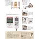 骨盤ストレッチチェア&マット プリムアップS(Plimup S)ブラウン 写真5