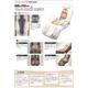 骨盤ストレッチチェア&マット プリムアップS(Plimup S)ホワイト - 縮小画像4
