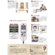 骨盤ストレッチチェア&マット プリムアップS(Plimup S)ホワイト - 縮小画像5