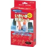 いきいき樹液シート 中国ハーブ|24枚入り2個セット