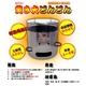 焚き火どんどん(350L) MP350 写真2
