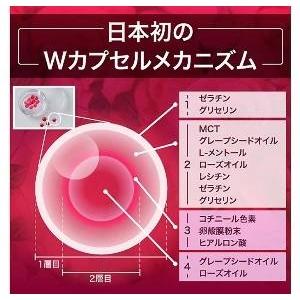オットーオブローゼ 15粒入り 【2個セット】:写真4