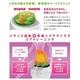 家庭用フィットネス機器 コアトレーナー エイトバランス(骨盤エクササイズ)ピンク - 縮小画像3