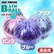 JSKフリオンバスボール ピンク 写真1