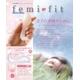 フェミフィット 解説本(Dr.SEKI)&DVD付き - 縮小画像3