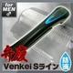 【男性用】Venkei(弁慶) Sラインシェーバー  写真1