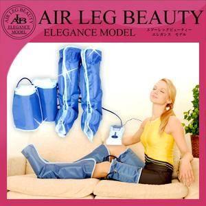 脚(足)用空気圧マッサージ器 エアーレッグビューティー エレガンスモデル TI-3000 - 拡大画像