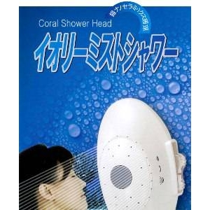 イオリーミストシャワー(浴室のシャワー用)