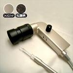 コデン 家庭用イヤスコープ 照度調整機能付き・内視鏡付耳かき 13000画素【松葉柄】【送料無料】