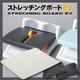 アサヒ ストレッチングボードEV (ライトブルー) 【ストレッチボード】 - 縮小画像2